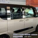 【大決算セール10】4480 ダイハツ タントカスタム LA650/660S...