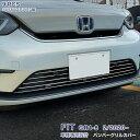 【マラソン15倍】ホンダ フィット GR1〜GR8 2/2020~ フロント...