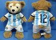 ダッフィー用 コスチューム アルゼンチン風・水白 サッカーユニフォーム上下 【¥2990+税】