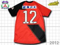 三菱水島FCのホームユニフォームです。