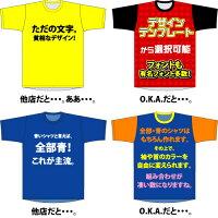 色数制限がないので、デザインに深みが!シャツが単色って誰が決めた?