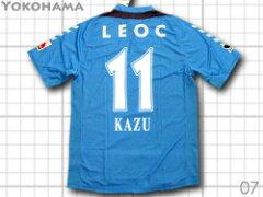 ポイント3倍! 横浜FCのカズ選手モデル!横浜FC ホーム #11 KAZU ヒュンメル製 size/XO