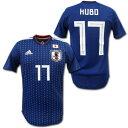 【オーセンティック】 2018 日本代表 ホーム(紺) #17 KUBO 久保建英選手 adidas