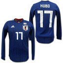 【一般市販なし】2018 日本代表 ホーム(紺) オーセンティック 長袖 #17 KUBO 久保建英選手 adidas