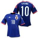 日本代表 14/16 ホーム(青) #10 KAGAWA 香川真司 adidas