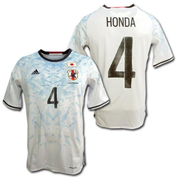 日本代表 2016 アウェイ(白) # 4 HONDA 本田 圭佑 【ネーム・ナンバー代込み】 adidas
