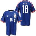 【adizero・オーセンティック】 2014 日本代表 ホーム(青) # 18 OSAKO 大迫勇也 adidas