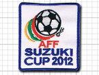 2012 AFF スズキカップ パッチ (マレーシア以外)