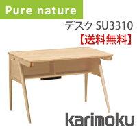 カリモク_Purenature