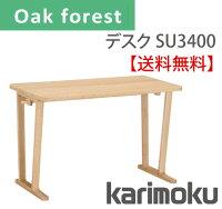 カリモク_Oakforest