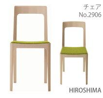 マルニ木工maruniHIROSHIMA