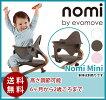 Nomi_ノミハイチェア_トリップトラップデザイナー