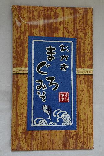 沖縄・石垣島・宮古島の味☆彡おかずまぐろみそ(130g)