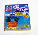 沖縄でしか発売されていないハイチュウ沖縄限定 ハイチュウ(沖縄パイン)
