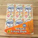 人気のプリッツの沖縄バージョン!沖縄限定沖縄黒糖ちっちゃなプリッツ(6箱入)
