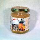 沖縄・石垣島より☆彡パイナップルジャム(100g)無添加・自家製です♪