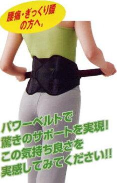 パワフルギア 腰椎固定ベルト ワイド M、L コナミスポーツ&ライフ