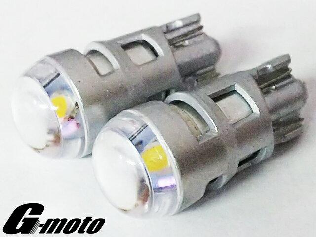 ライト・ランプ, ヘッドライト G-moto T10 2set LED