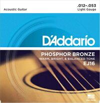 D'AddarioEJ16/PhosphorBronze/Lightアコースティックギター弦ライトゲージフォスファーブロンズ弦