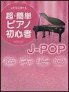 ���褳��ʤ��Ƥ���Ķ����ñ�ԥ��ν��J-POP