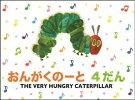 ☆5冊セット☆キラキラ★レッスンノートアナと雪の女王(キラキラ★シール付き)/ヤマハ