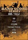楽譜バンド・スコア白日/Vinyl(KingGnu)