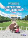 送料無料ヤマハ教材NEWピアノスタディレパートリーコレクションズ1TYP01090881