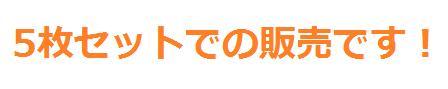 ★5枚セット★ ディズニー ツムツム キラキラ☆レッスンシール(ブルー) / ヤマハ GXF01091792