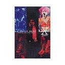 バンド・スコア X JAPAN/BEST〜FAN'S SELECTION