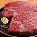 【あす楽対応】神戸牛 ヘレステーキ150gx2枚