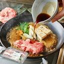【肉の日限定】(1080円均一)加古川熟成肉切落とし250g(冷凍便)