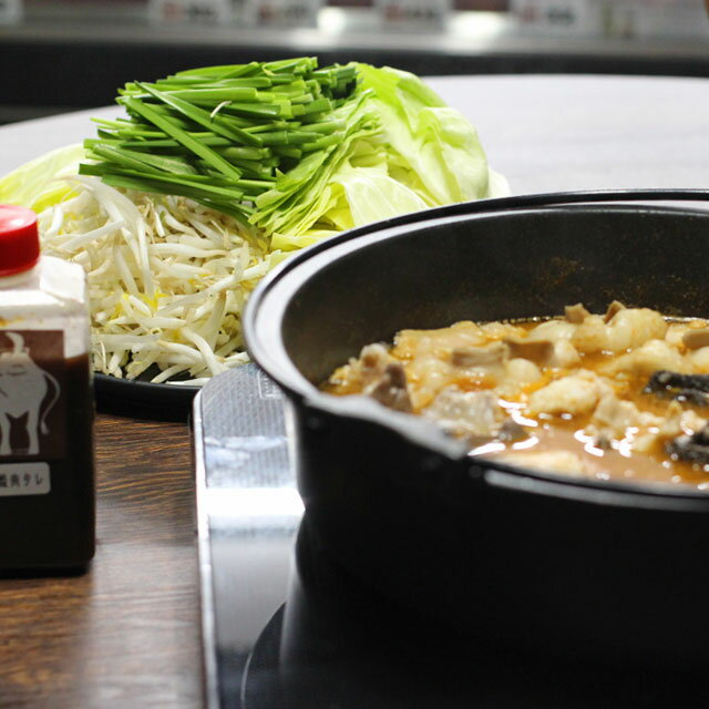 【あす楽対応】ヒライ自家製焼肉のタレ350ml