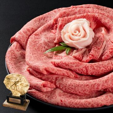 【あす楽対応】神戸牛 肩ロース すき焼、しゃぶしゃぶ用 800g(約4〜5人前)【産地直送】