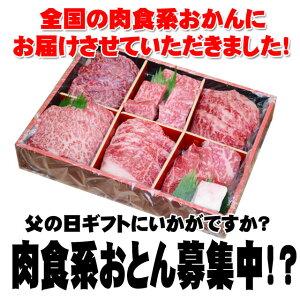 神戸牛が豪華な6点盛の焼肉セットに!父の日ギフトとしてもおすすめです。【送料無料】神戸牛6...