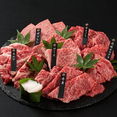 自社牧場直送 神戸牛 肉のヒライ 神戸牛 6点食べ比べ焼肉600g(3~4人前)