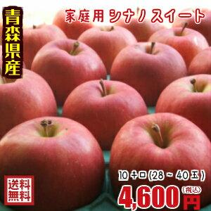 フルーツ・果物, りんご 102640 111