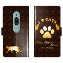 Xperia XZ2 Premium SO-04K SOV38 SO04K 手帳型 猫 肉球 猫柄 I LOVE CATS 名入れ 名前入り ケ……