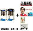 【高総だけの四大特典付き版!】ブロック氷専用かき氷機 SI-...