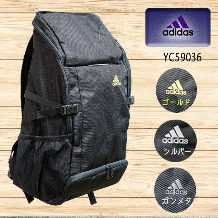 アディダス リュック adidas スクールバッグ リュックサック 教科書仕切 通学 adidasアディダス デイバッグ YC59036