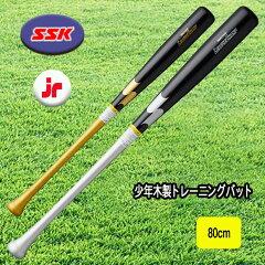 トレーニングバットリーグチャンプLEAGUECHAMPJr80cm限定野球SBB7022-01