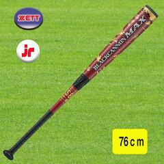 BCT75976ゼット軟式少年野球バットJ球ブラックキャノン-01