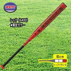ZETT(ゼット)ソフトボール用FRP製バット3号ゴムブラックキャノン4LBLACKCANNON4L83cm限定カラーBCT53883-6400-01