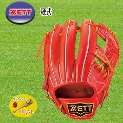 BPROG540-5836ゼット野球硬式プロステイタス二塁手・遊撃手用-01