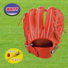 BPROG560-5800ゼット野球硬式プロステイタス二塁手・遊撃手用-01