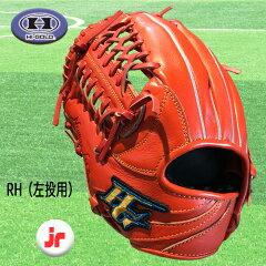 ハイゴールドHi-GOLD野球少年軟式グラブ左投用ROOKIESASRKG-3001-01