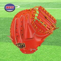 BPROCM920-5836ゼットキャッチャーミット野球硬式プロステイタス捕手用-01