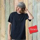 ビーフィーTシャツ18ss BEEFY-T ヘインズ(H5180-2)【2枚組】