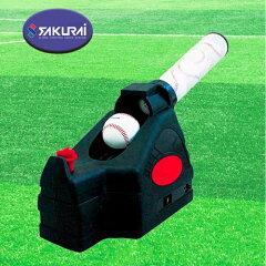 バッティングトレーナー・マルチトスマシン野球硬式球、野球軟式球、硬式テニスボール、軟式テニスボールHT-86-01