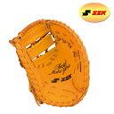 TFF98S9047 エスエスケイ 1塁手用硬式ファーストミット ライトオレンジ タン
