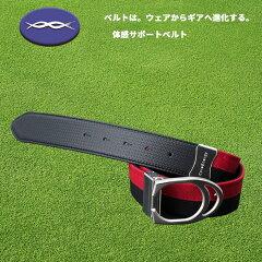 CoreEnergyゴルフ用機能性ベルトコアエナジーGベルトエナジーパワーメッシュgt0101-bk-sp-01